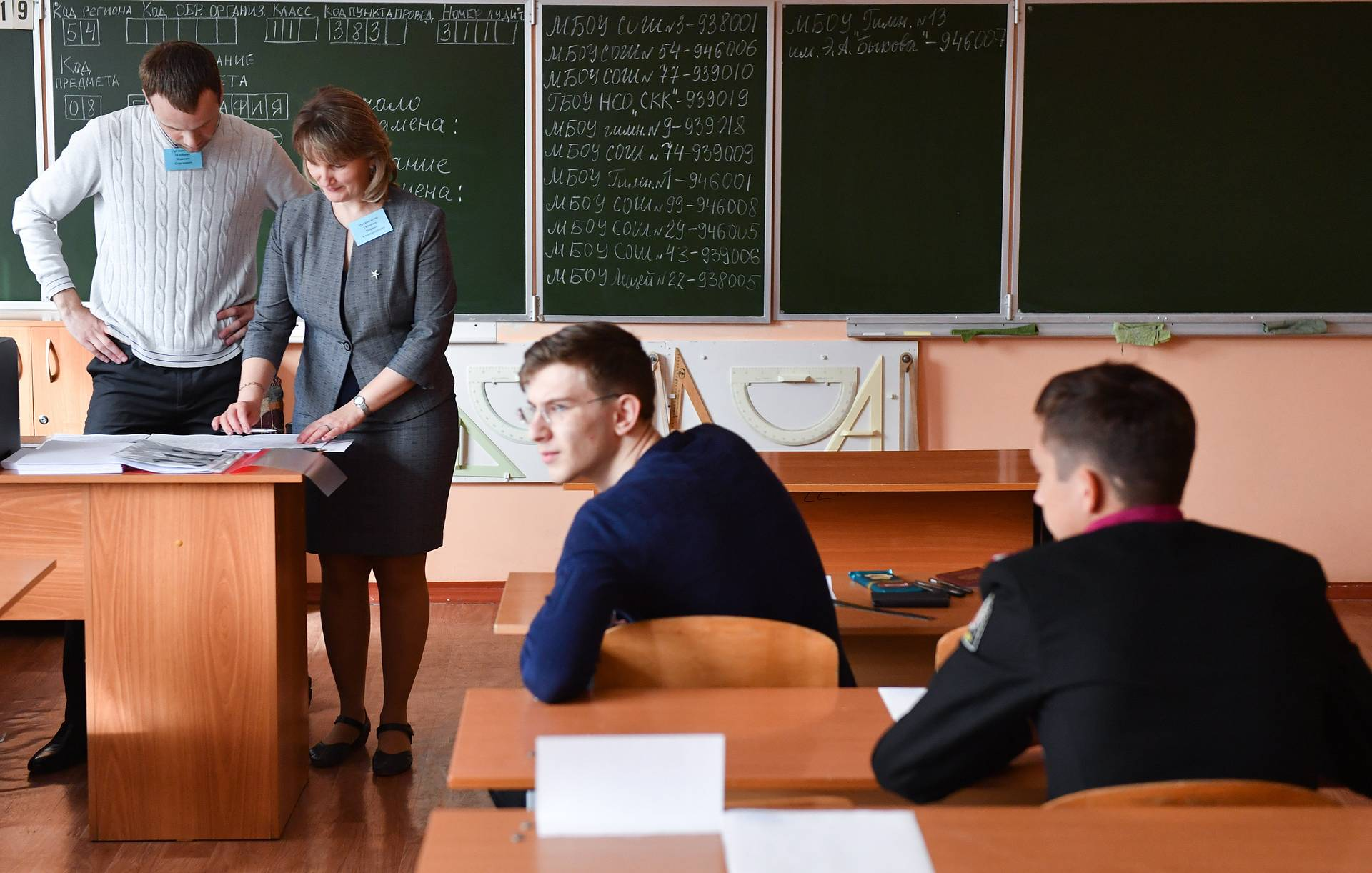 Secondary school students take Unified State Exam in Geography in Novosibirsk, Russia